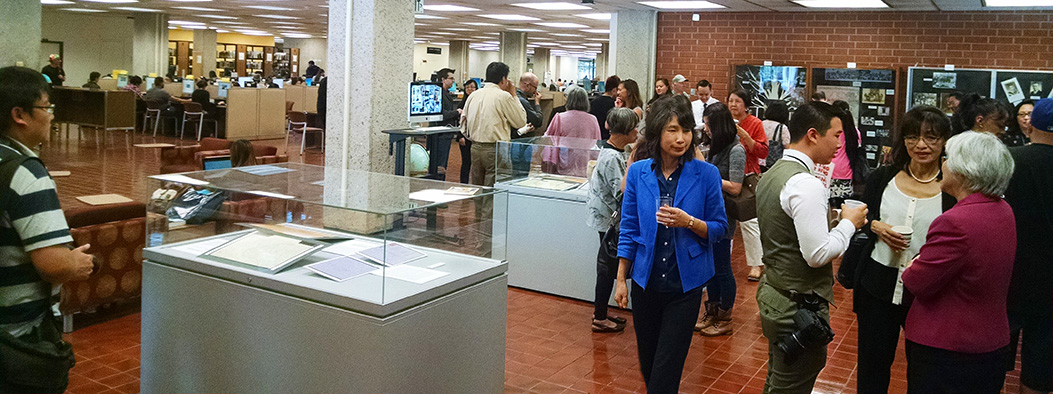 Chinese American Oral History Project - Exhibit 2015