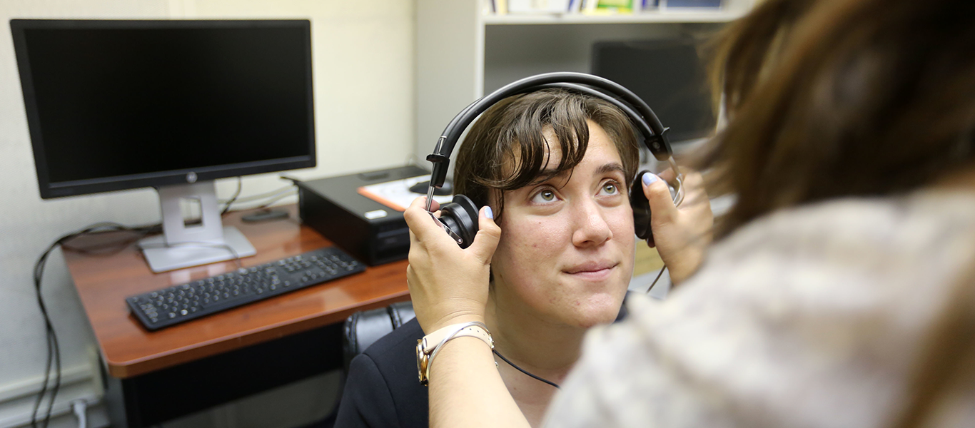 Photo of Audiology Clinic