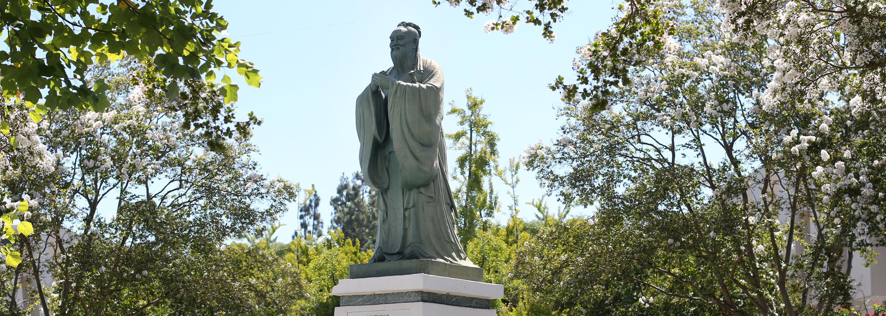 photo of Confucius statue