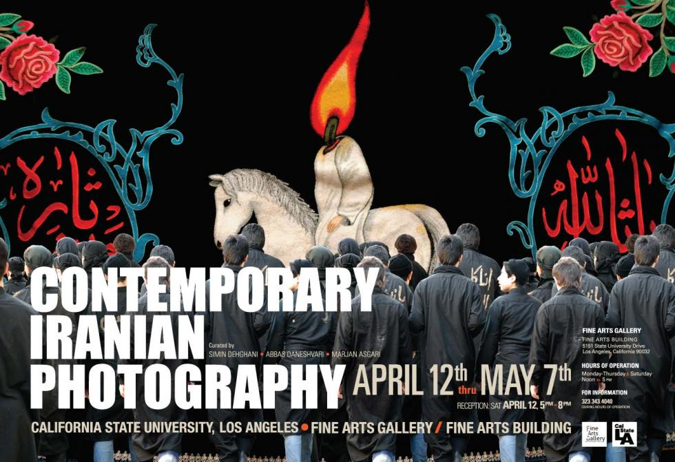 Contemporary Iranian Photography Exhibition Poster