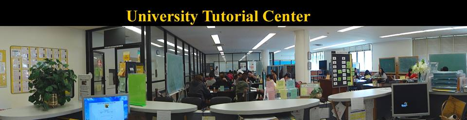 Panoramic photo of inside the University Tutorial Center